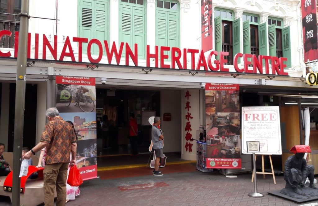 Chinatown Heritage Centre