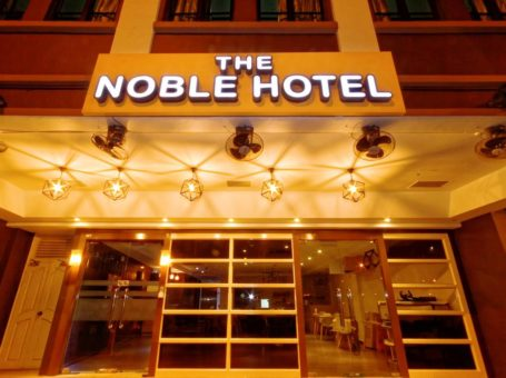 The Noble Hotel